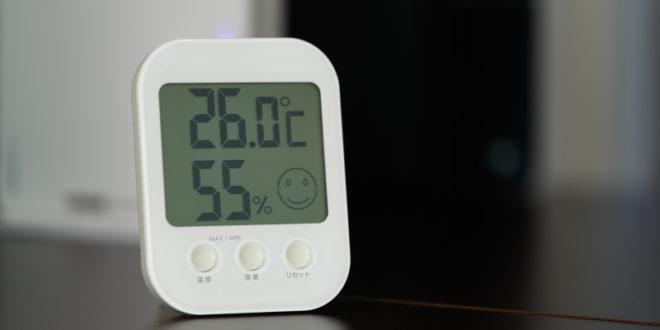 wie hoch sollte die luftfeuchtigkeit im haus sein brune. Black Bedroom Furniture Sets. Home Design Ideas